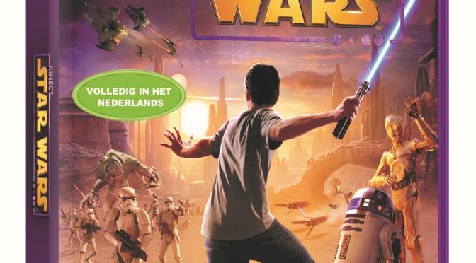 Kinect Star Wars PEGI 3D boxshot NL
