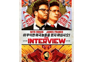 The interview over Kim Jong-un poster