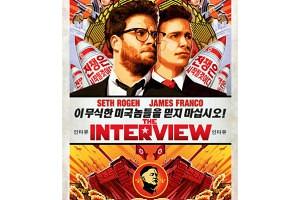 The interview over Kim Jong-un poster