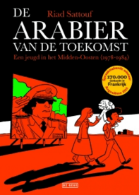 de-arabier-van-de-toekomst-deel-1-recensie-copyright-trotse-vaders-21