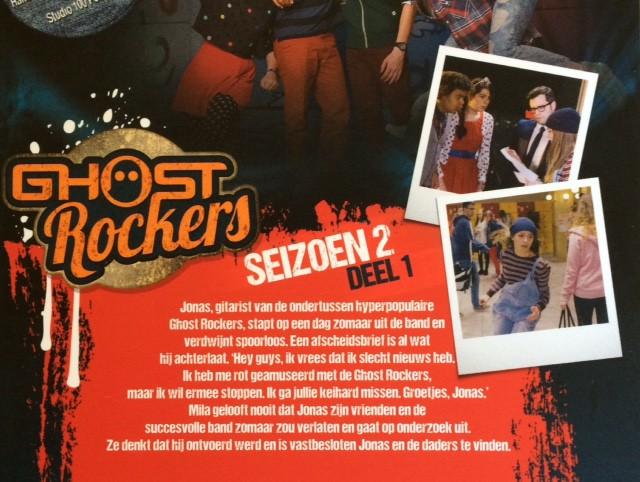 achterkant Ghostrockers seizoen 2 dvd 1