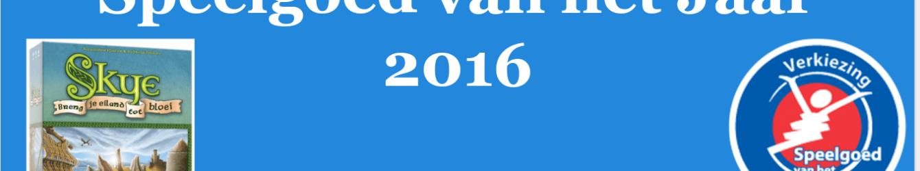 2016 SVHJ2016 Skye 999 games