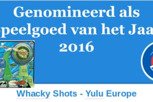 2016 SVHJ2016 Wacky Shots Yulu