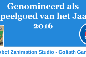 2016TV SVJ2016 Stikbot Zanimation