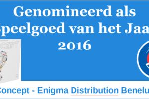 2016 SVHJ2016 Concept Enigma Distribution Benelux