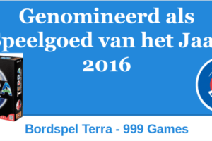 2016 SVHJ2016 Terra 999 Games