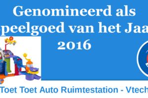 2016 SVHJ2016 Toet Toet Auto Ruimtestation Vtech